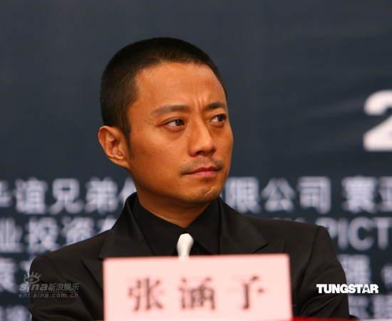 组图:冯小刚宣传《集结号》任泉张涵予等到场