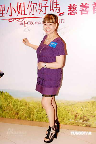 组图:林燕妮等出席《狐狸小姐你好吗》首映