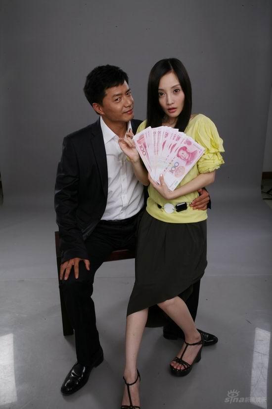 """""""拜金女""""李小璐攻破段奕宏心理防线(组图)"""