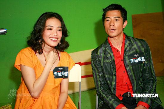 Shu Qi, Aaron Kwok