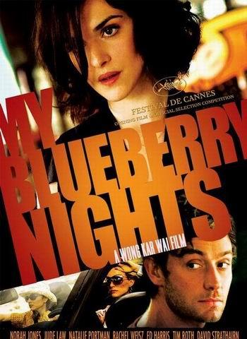 《蓝莓之夜》挤进贺岁档王家卫配音坚用谋女郎