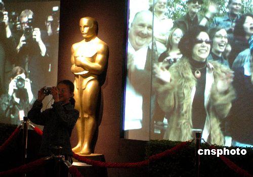 妮可-基德曼、海伦-米伦等将担任奥斯卡颁奖人