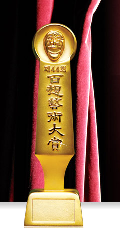 24日17时图文直播第44届韩国百想艺术大赏(图)