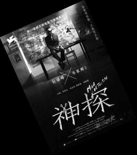 杜琪峰三赴威尼斯终成评委华语电影恐遇小年