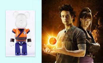《龙珠》12月预映会将推电影特别版玩具(图)