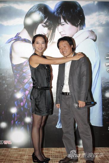郭在容机器人女友首映将翻拍上海之夜