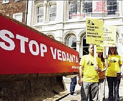 印度上演现实版《阿凡达》土著反抗英公司采矿