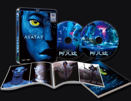 《阿凡达》蓝光影碟首发当天卖出150万套