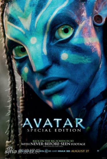 卡梅隆将出《阿凡达》小说版支持两部续集连拍