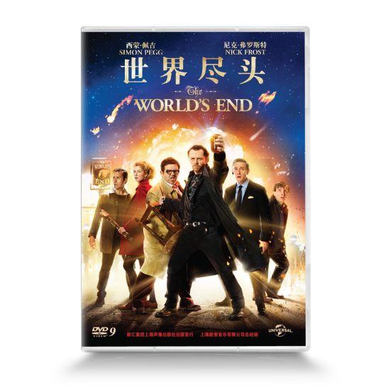 《世界末日》DVD
