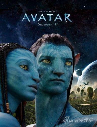 默多克:《阿凡达》可能再拍三部续集