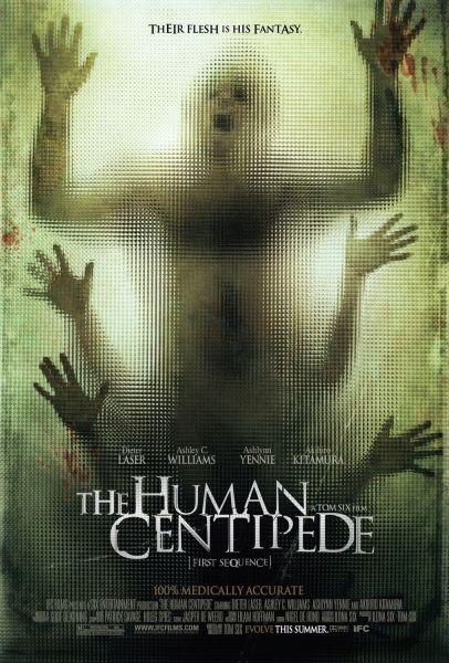 《人体蜈蚣1》海报