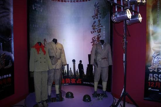 图文:《集结号》主题馆开幕--人物造型展示