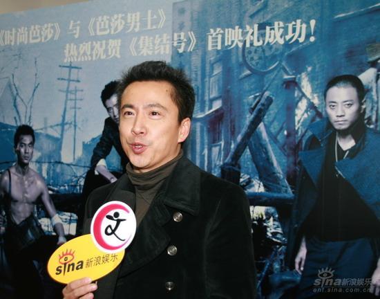 图文:《集结号》首映现场王中磊自信满满