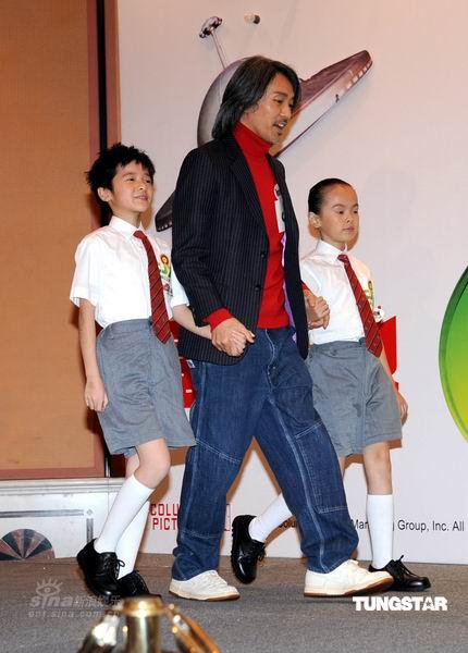 长江7号 香港造势 周星驰携两童星上场