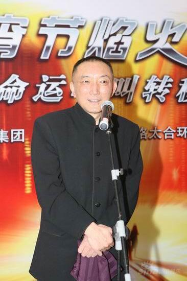 图文:《命呼》答谢会--中影集团董事长韩三平