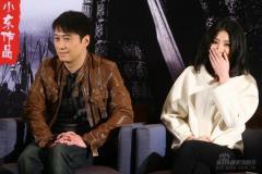 实录:《江山美人》首映黎明陈慧琳演爱情童话