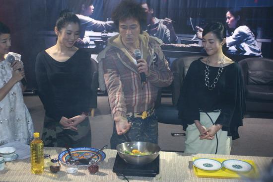 图文:《双食记》首映--现场烹饪