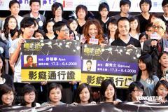 组图:郑秀文出任香港电影节大使大赞周星驰