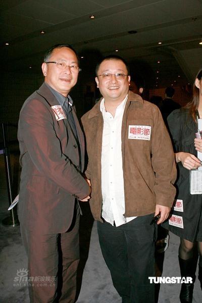 图文:香港国际电影节颁奖礼-杜琪峰王小帅