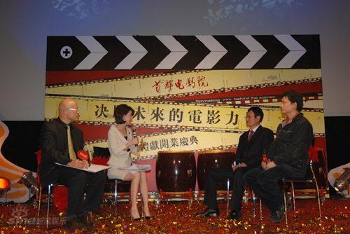 图文:新首都电影院开业庆典--董事长与崔永元