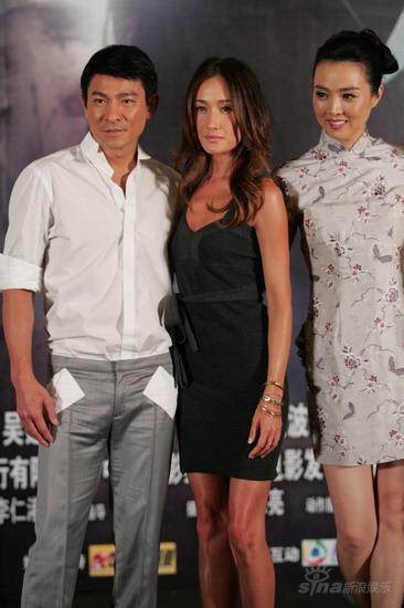 刘德华和两美女