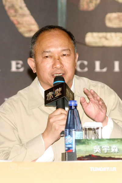 图文:《赤壁》台北宣传--吴宇森回答提问