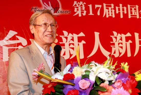 图文:台湾新人新片展开幕--谢飞