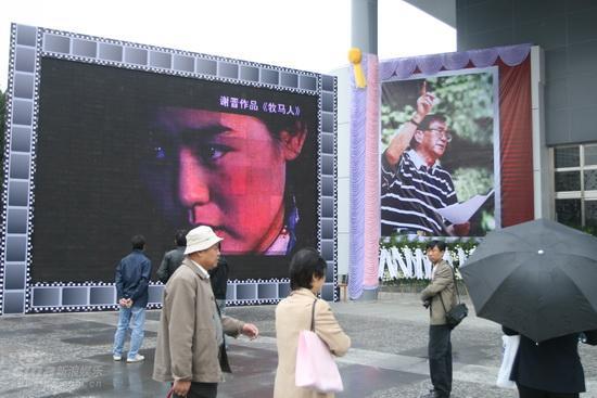 图文:谢晋追悼会--现场大屏幕