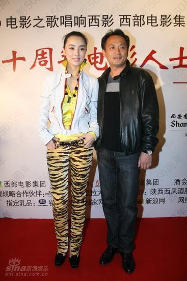 图文:西影五十华诞庆典红毯--姜宏波性感豹纹