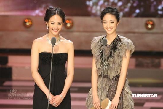 2位台湾气质美女