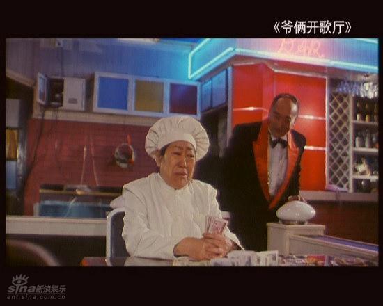 但是有钱后的老奎开始讲起了派,而二子却爱上了歌厅的歌手林小依,不料