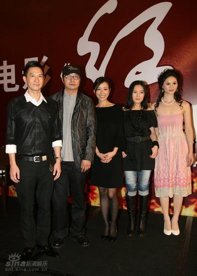 图文:《红河》北京首映-主创开心齐聚