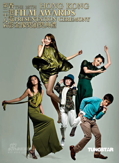 The Newcomers - Zhang Yuqi, Lin Chi-ling, Xu Jiao, Monica Mok, and Juno Leung