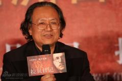 《拉贝日记》首映香川照之获颁拉贝和平奖(图)