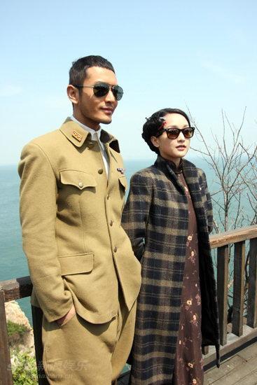 Huang Xiaoming, Zhou Xun