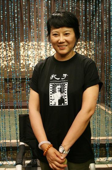 Director Hu Mei