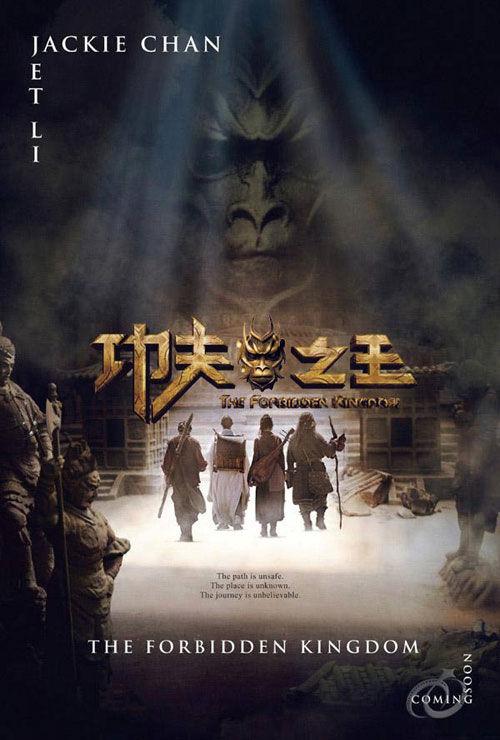 李连杰作品集 功夫之王 海报