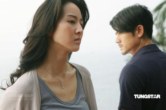 Janine Chang, Aaron Kwok
