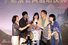 《风云2》官网启动任达华:这是香港电影地标