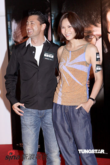 Michael Wong and wife