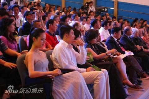 图文:雅安电影周开幕--台下嘉宾就坐