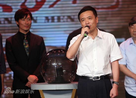 图文:《天安门》首映-电影局副局长张宏森致辞