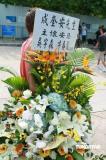 组图:成奎安遗体设灵李修贤曾志伟等到场哀悼