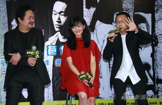 图文:《达达》首映--李霄峰放下影评人身份