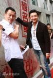 《皇家刺青》首映黄小蕾自曝模仿章子怡(组图)