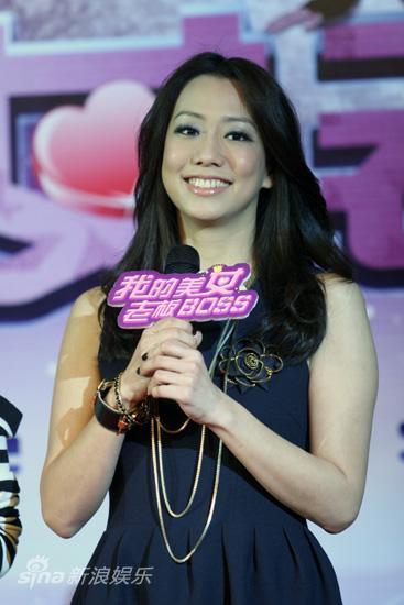 图文:《我的美女老板》开机-吴辰君笑容甜美