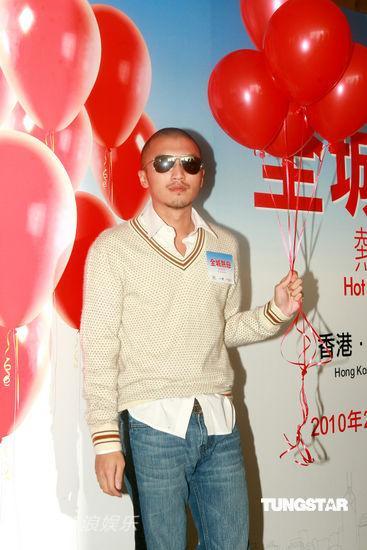 图文:《全城热恋》香港发布会--主演谢霆锋