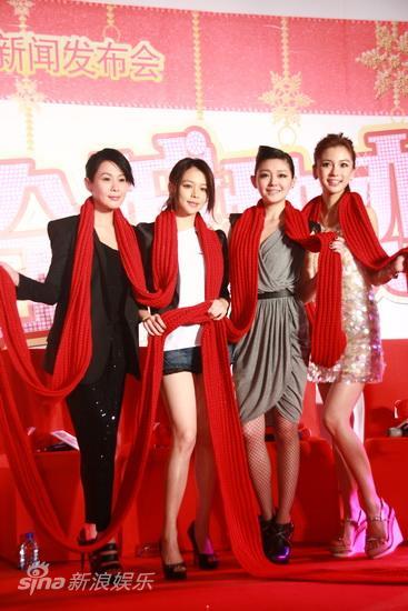 图文:《全城热恋》首映--四女星围红围脖