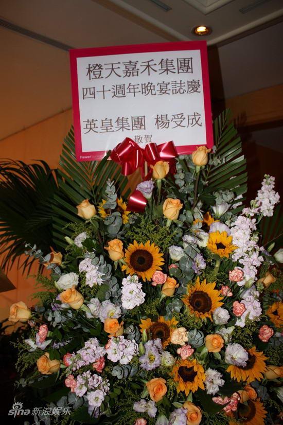 昨日(5月8日)晚19:00,著名电影品牌橙天嘉禾为庆祝成立40周年,于香港